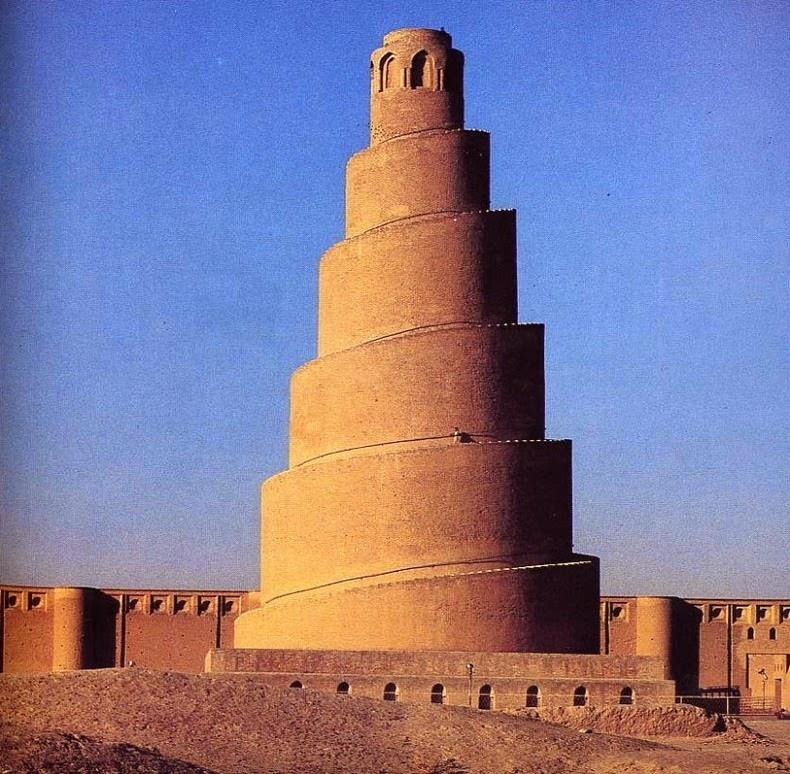 Samarra Mosque
