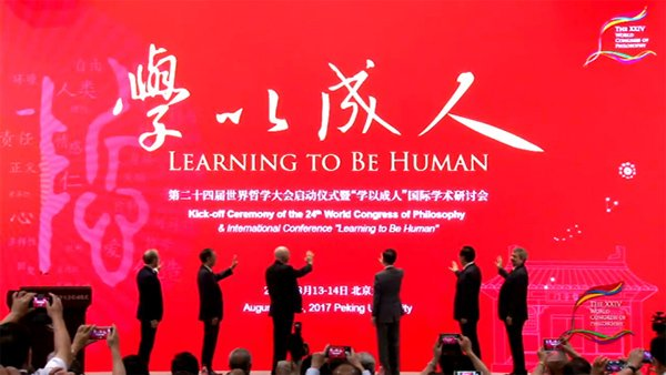 The Impact of the Beijing World Congress of Philosophy