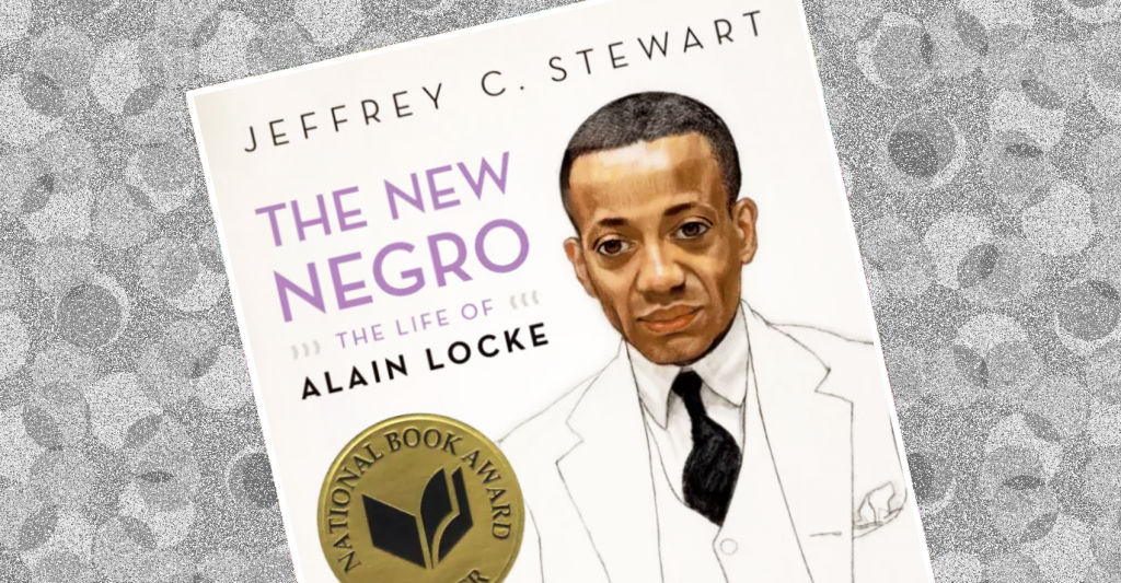 Book on Alain Locke Wins Pulitzer Prize